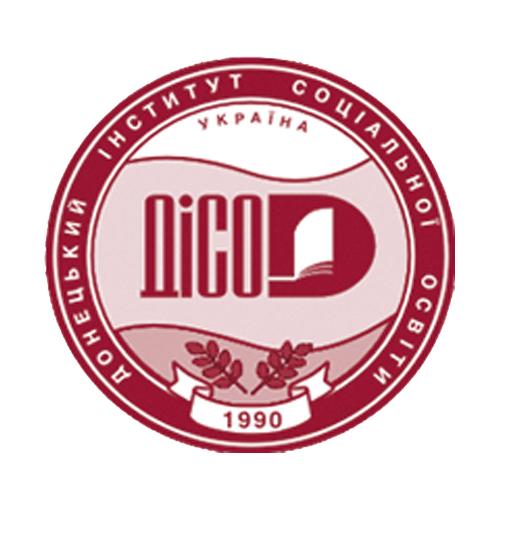 Донецький інститут соціальної освіти, Факультет економіки та географії